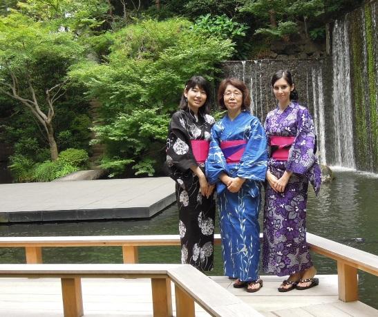 Japán tanfolyam, InsideWord